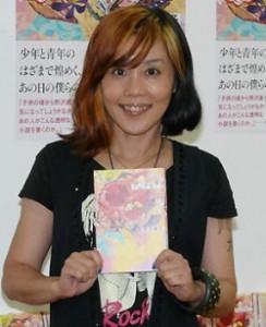 nozawa_naoko1
