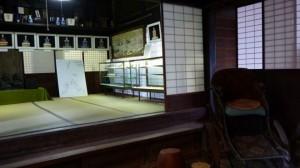 kihonjyouhou-660x370
