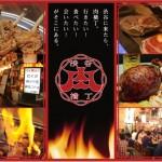 渋谷肉横丁がマツコ会議に!おススメの店やイケメン定員は?出会いの場として肉食女子に大人気?