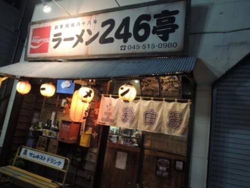 8093_report_1_1