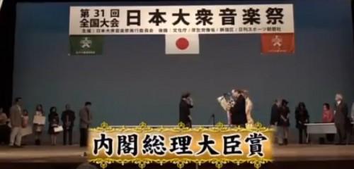 カラオケバトル_内閣総理大臣賞2