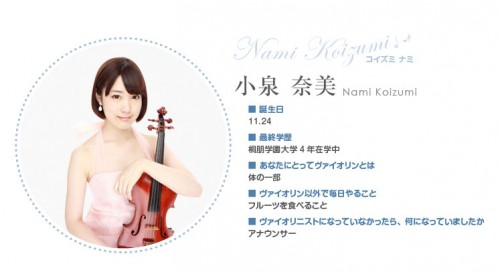 img_koizumi