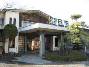 061124_Ryokufuusou1