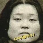 吉田純子(福岡保険金殺人事件犯人)のWIKIや性格と経歴や生い立ちが激ヤバ!勤務先やマインドコントロールもハンパない![トリハダスクープ]