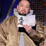 UZI(うじ)のWIKIや経歴と年収がヤバイ!バー(DOLL)も経営![有吉反省会]