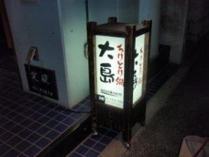 大島直也の画像 p1_2
