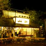 山奥の不夜城レストラン【いろり山賊】のWIKIや料理と予約は?【ドキュメント72時間】