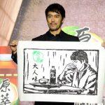 阿部寛は台湾が初の海外仕事だった過去、1,000万円を台湾に寄付した本当の理由。【台湾地震】