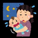 赤ちゃんが泣き止む動画サービス「夜泣きぐずりストッパー」なら効果あり、泣き止まないのはなぜ?対処方法。