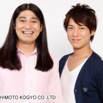 ハイキングウォーキングの今現在は大道芸人で、Q太郎は再婚。松田洋昌も再婚し、居酒屋経営。