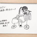生田絵梨花の絵が下手すぎ、写真集宣伝が必死すぎで話題。入浴、キャミ、寝起き、すっぴん公開。
