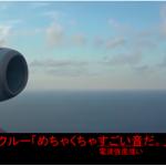 韓国レーダー照射事件の発生から現在までの経緯まとめ。事実は?証拠動画に安倍陰謀説?