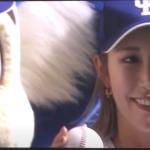金田久美子(女子プロゴルファー)の始球式が可愛すぎ。ショートパンツでノーバン投球
