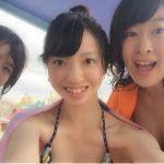 柚木亜里紗が四千頭身の後藤と熱愛、馴れ初めがヤバい!!胸やスリーサイズが話題